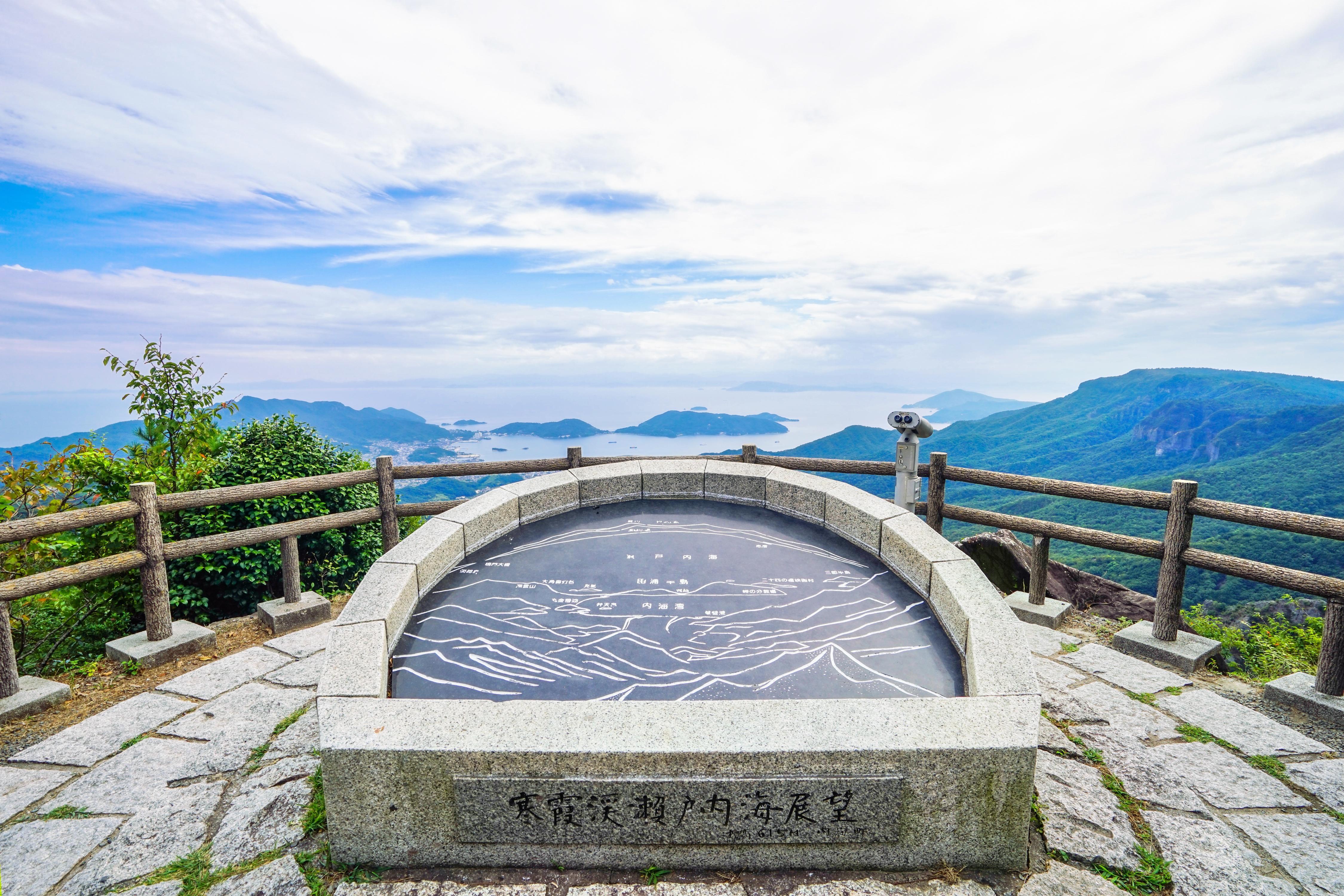 寒霞溪山頂展望台