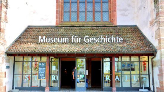 Historical Museum Basel