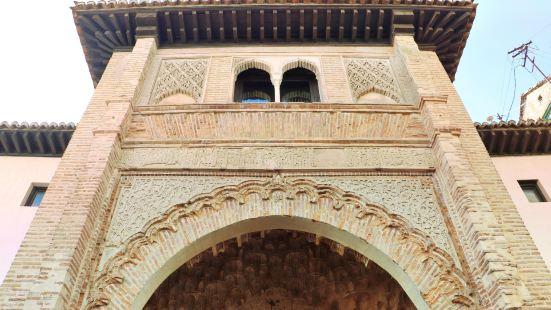Pabellon Al-Andalus y la Ciencia