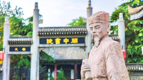 Shuyuan Gate Culture Street