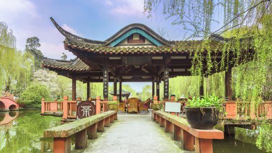 Pi County Wangcong Memorial