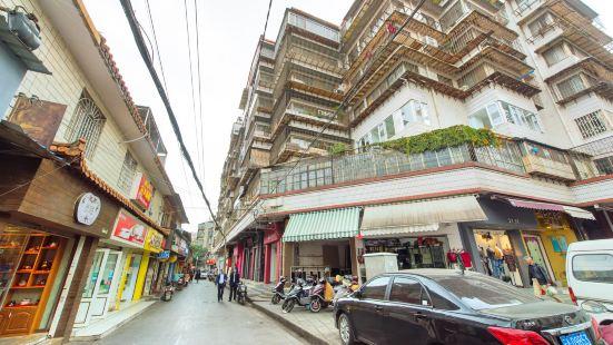 Wenhua Alley