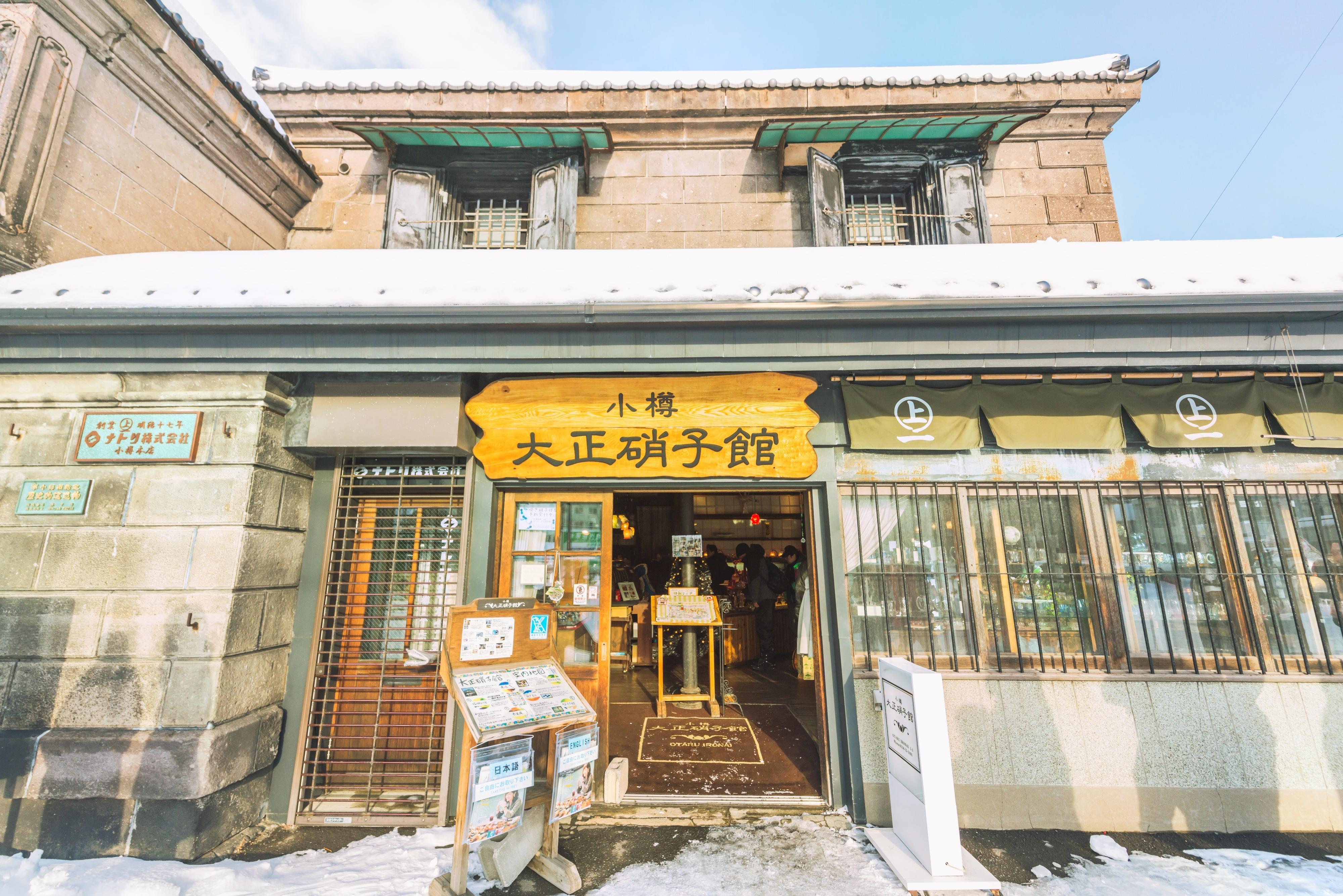 Otaru Taishou Glass Palace