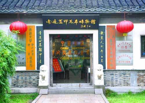 Nantong Printed Blue Nankeen Museum