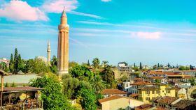 Parks in Mediterranean Region Turkey