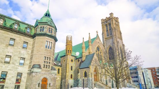 Le Musee des Maitres et Artisans du Quebec