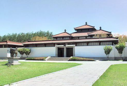 Xizhouyandouyizhi Museum
