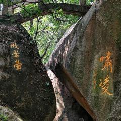 Yundong Cave User Photo