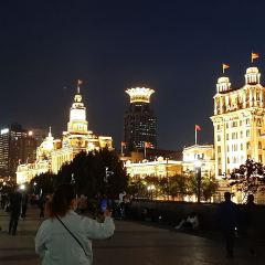 The Bund User Photo