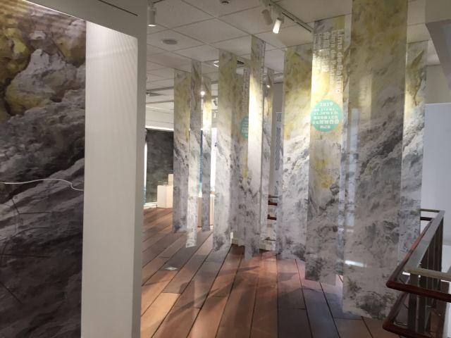 凱達格蘭文化館