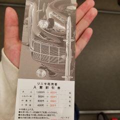 Toyota Automobile Museum User Photo
