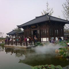 Linyi Garden Expo Park User Photo