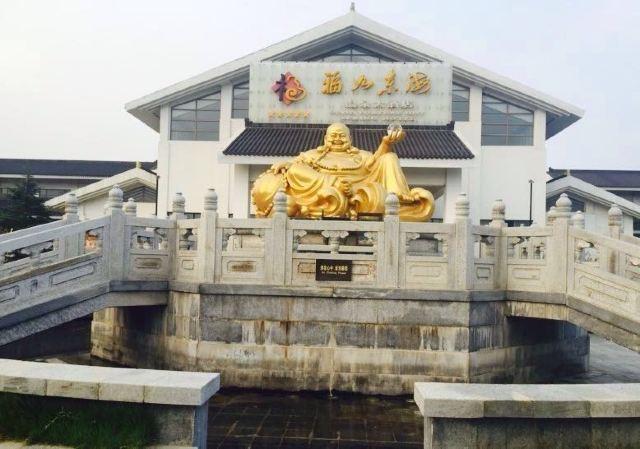 푸루둥하이(복여동해) 온천