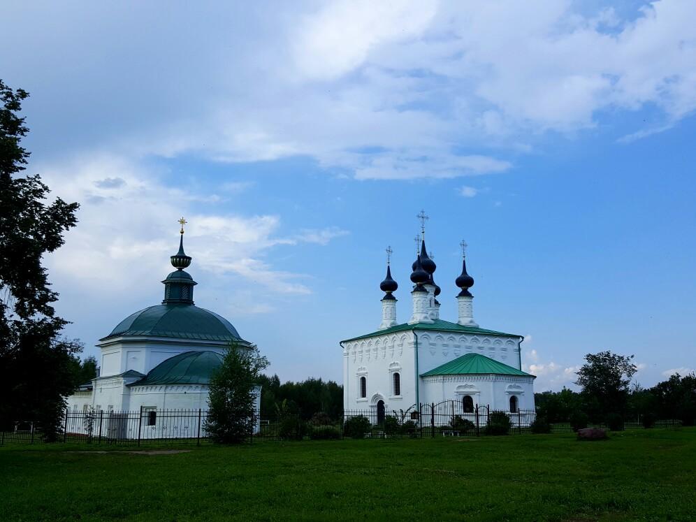 Tsar Constantine Church