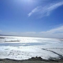 Mohe Salt Field User Photo