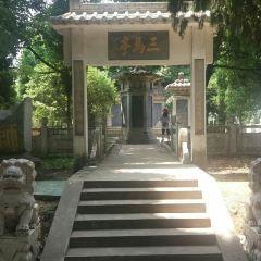 白水寺用戶圖片