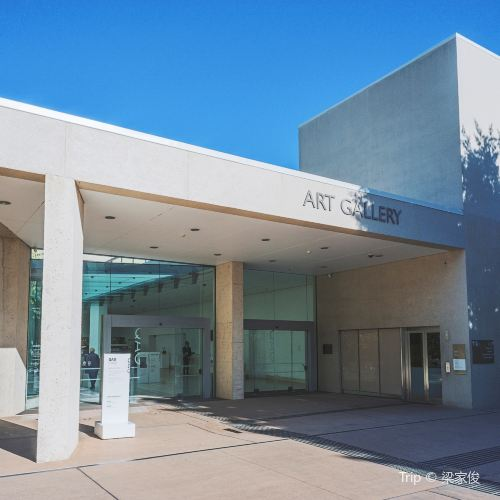 Queensland Museum of Modern Art