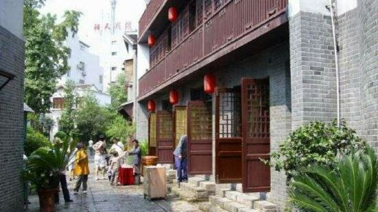Xiangjiang Review Printing Office Former Site