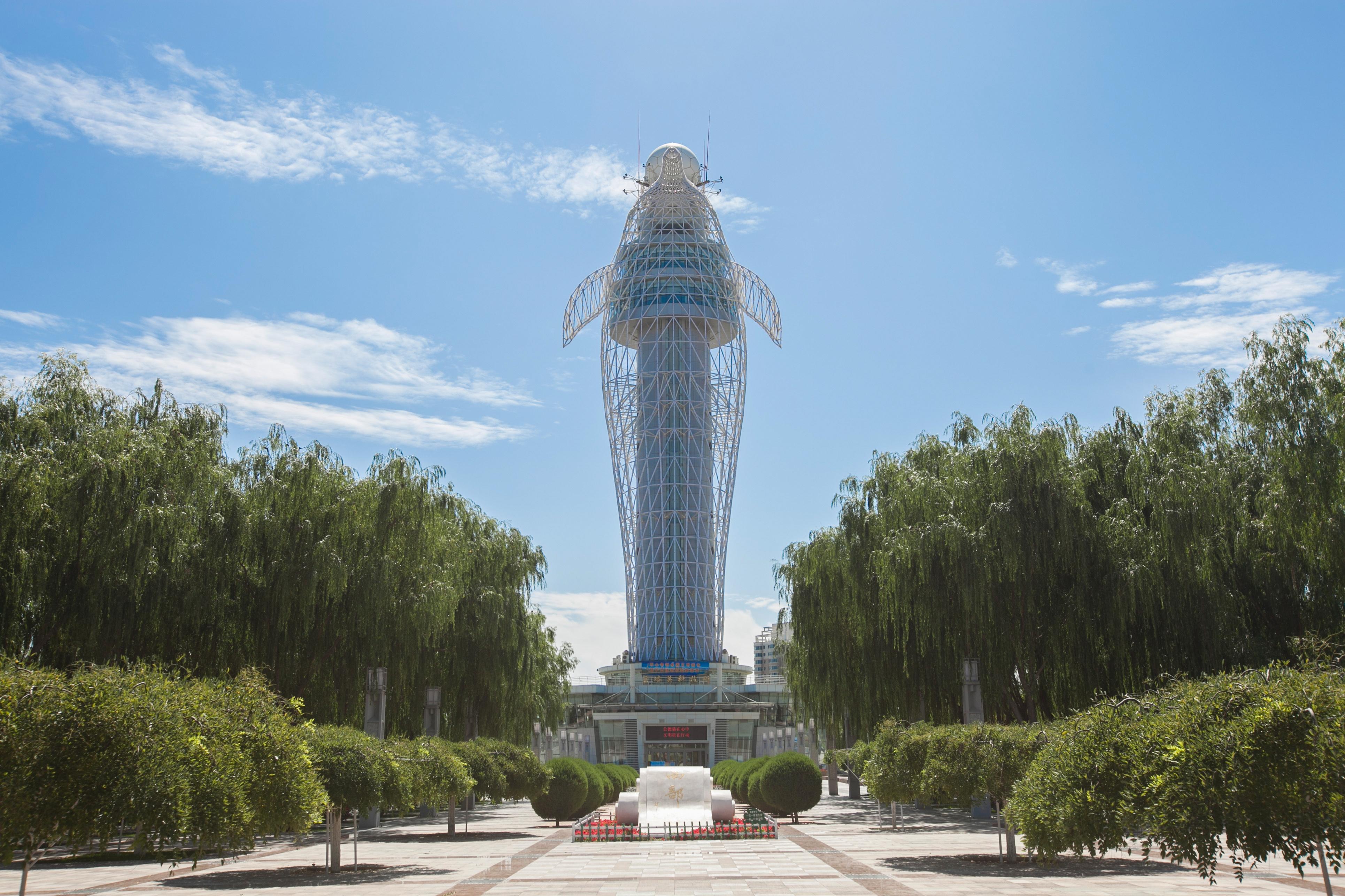 Donghu Ecology Tourism Area