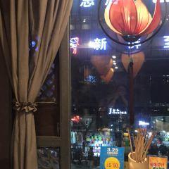 重慶袁老四老火鍋(蘭州總店)用戶圖片
