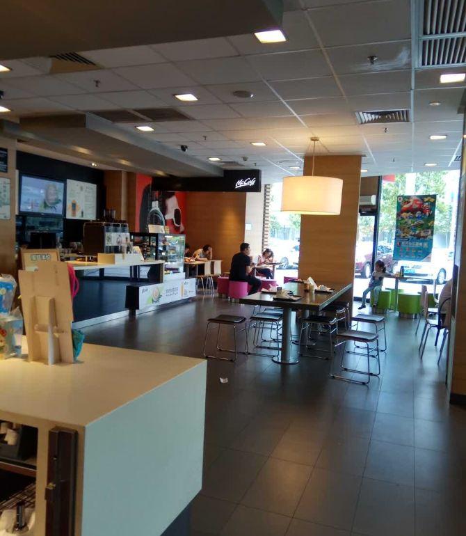 麥當勞(起灣道店)