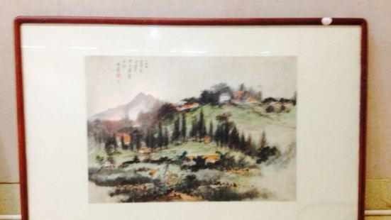 Baorongtong Gallery