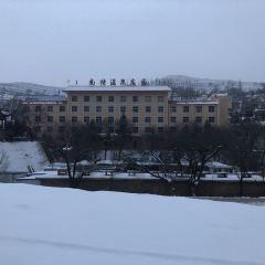 Nante Hot Spring Manor User Photo