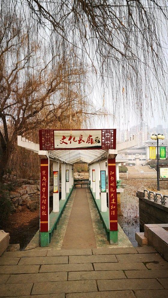 Luban Memorial Hall