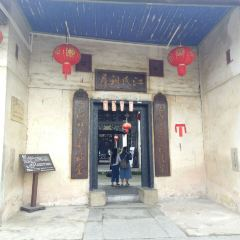 Hakka round houses in Hezhou User Photo