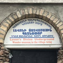 Master Levon's Divine Underground User Photo
