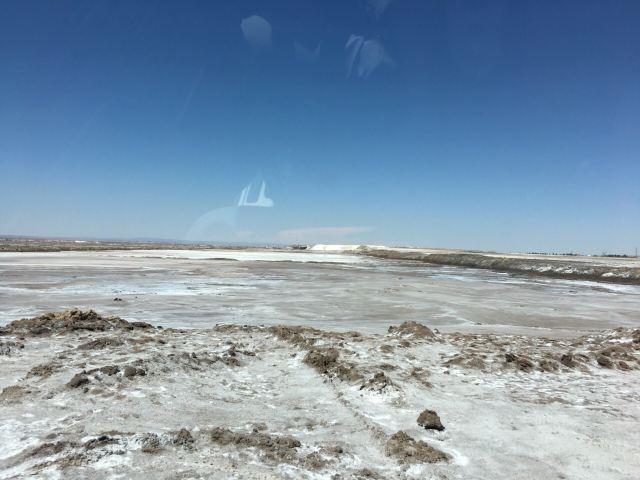Jilantai Salt Lake