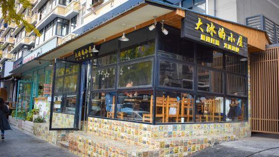 Kuixinglou Street