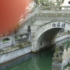 HuangDunCheng ZhuQueLi WenHua ChenLieGuan User Photo