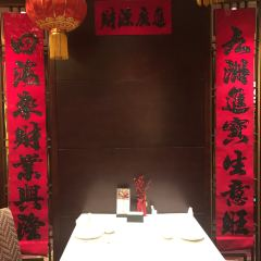 長春香格裡拉大酒店·香宮中餐廳用戶圖片