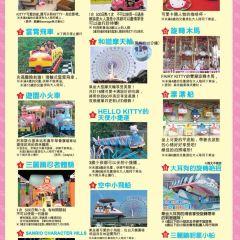 三麗鷗和諧樂園用戶圖片
