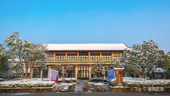 Changtian Building