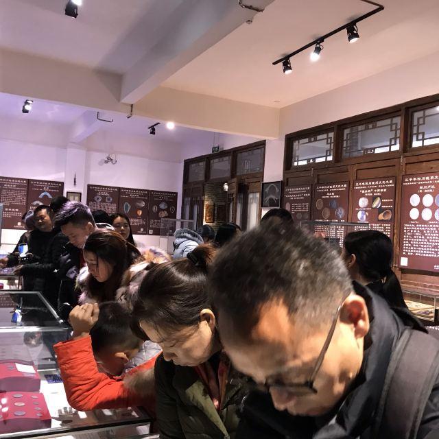 共品錢幣博物館