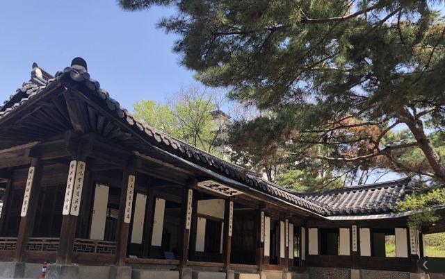 북촌문화센터
