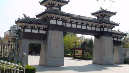 侯馬市程王公園