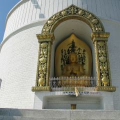 Peace Pagoda User Photo
