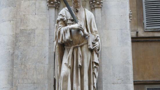聖讓·巴普蒂斯特教堂