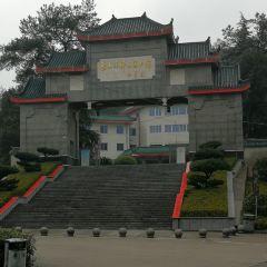 Shaoshan Maozedong Library User Photo