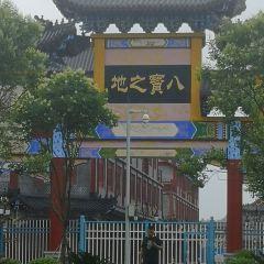 Guiyang Cultural Park User Photo