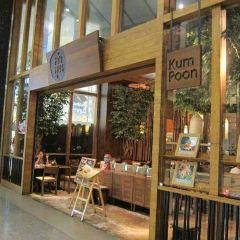 Kum Poon User Photo