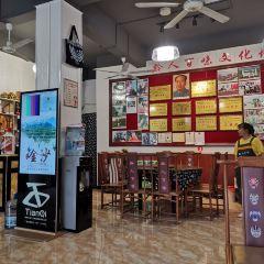 黔人百味(黃果樹店)用戶圖片