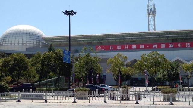 WenZhou KeJiGuan