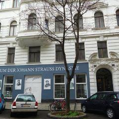 Strauss Museum User Photo