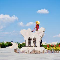 紀念牌廣場用戶圖片