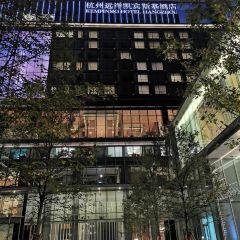 SPA at Grand Kempinski Hotel Shanghai User Photo