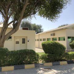 Abu Dhabi Falcon Hospital User Photo